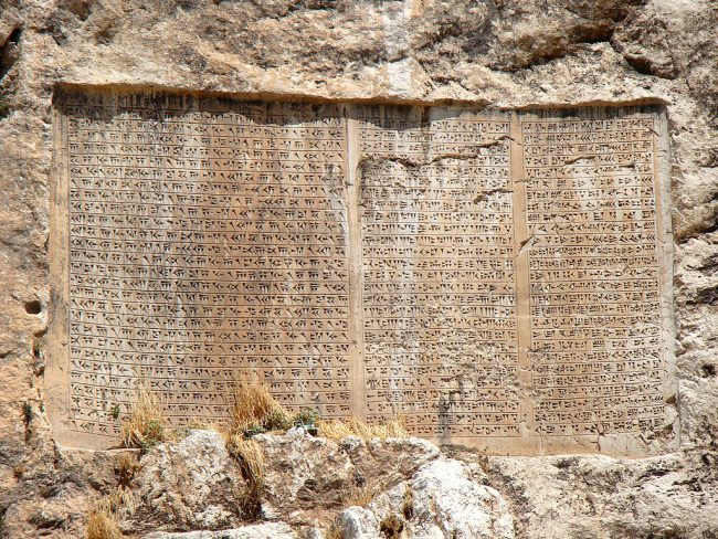 A large cuneiform inscription found on the south side of the Van Castle hill, four kilometres west of modern-day Van, in eastern Turkey. It's several metres tall and wide, 25 centuries old and the message comes from the Persian king Xerxes.