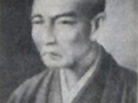 Yamamoto Tsunetomo and the Way of the Samurai
