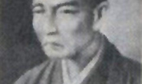 Yamamoto Tsunetomo and the Way of the Samurai