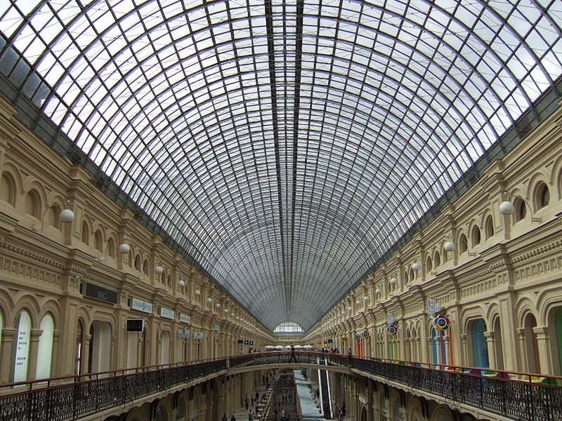 "Shukhov Roof Design Image: <a title=""User:Donskoy"" href=""https://commons.wikimedia.org/wiki/User:Donskoy"">Donskoy</a>"