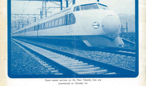 Tōkaidō Shinkansen – the World's First High Speed Train