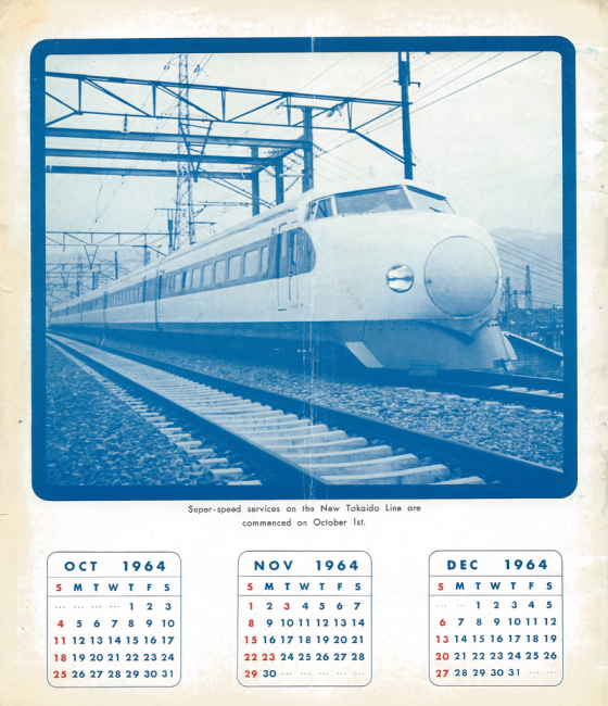 The back cover of the first English-language timetable with the Tokaido Line Shinkansen service which launched on 1 October 1964.