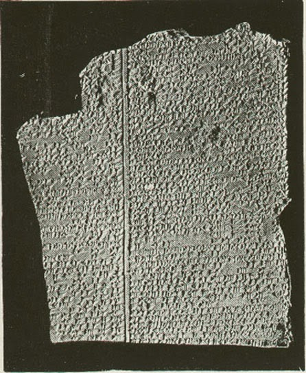 The Deluge tablet of the Gilgamesh epic