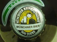 The German Reinheitsgebot