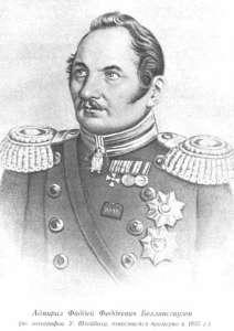 Fabian von Bellingshausen (1778 – 1852)