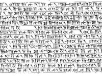Henry Rawlinson and the Mesopotamian Cuneiform
