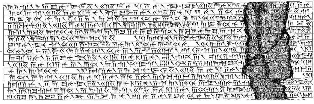 Henry Rawlinson and the Mesopotamian Cuneiform - SciHi Blog