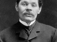 Maxim Gorky and the Socialist Realism