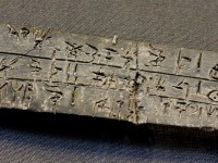 Michael Ventris and the Minoan Linear B