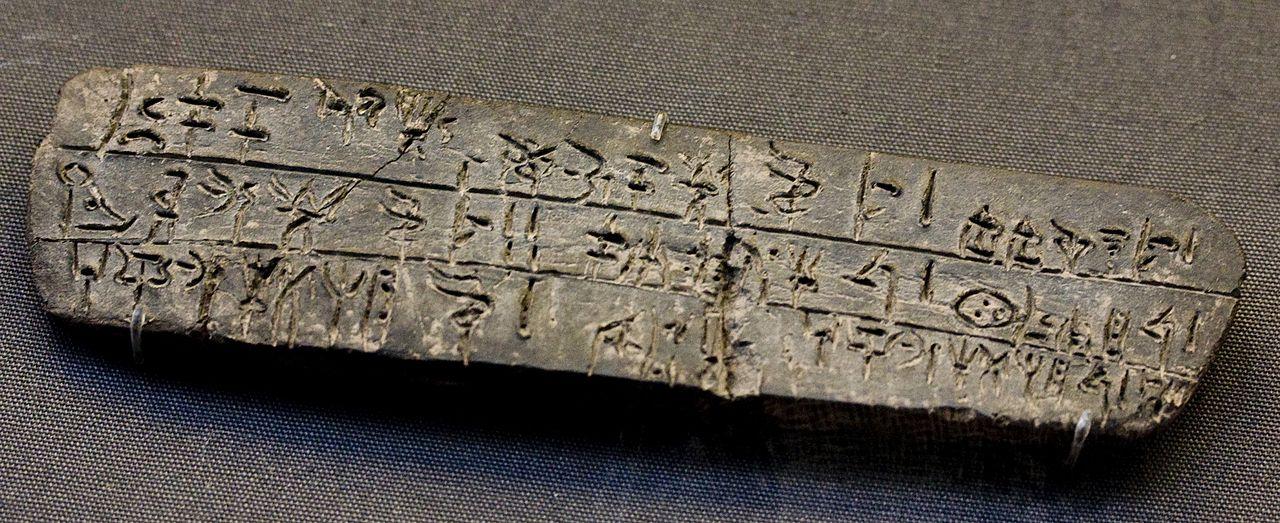 Michael Ventris and the Minoan Linear B