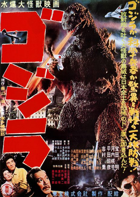1954 Japanese movie poster for 1954 Japanese film Godzilla.
