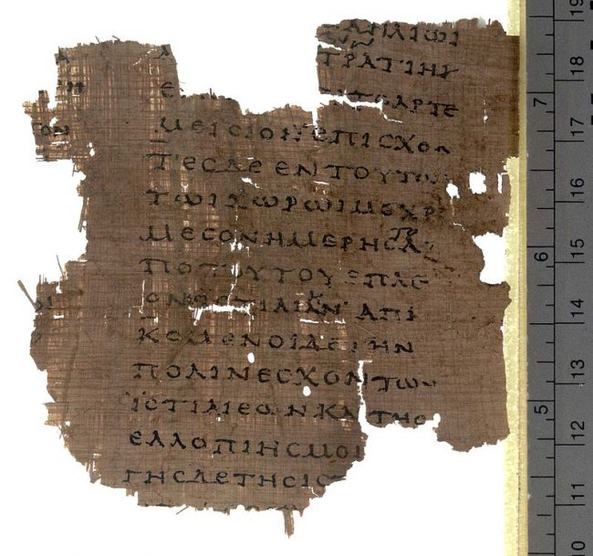 Fragment from the Histories VIII on Papyrus Oxyrhynchus 2099, early 2nd century AD