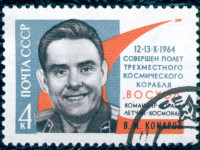 Tha Last Space Mission of Vladimir Komarov