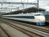 Hideo Shima and the Bullet Train