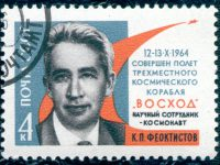 Konstantin Feoktistov, Space Engineer