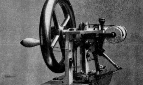 Elias Howe and the Sewing Machine