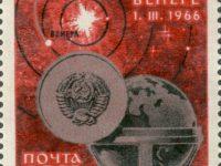 Venera 3 and the Soviet Venera Space Probe Program