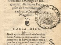 Francisco de Enzinas and the Translation of the New Testament