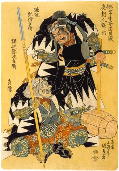 Two of the Forty-Seven Rōnin: Horibe Yahei and his adopted son, Horibe Yasubei.