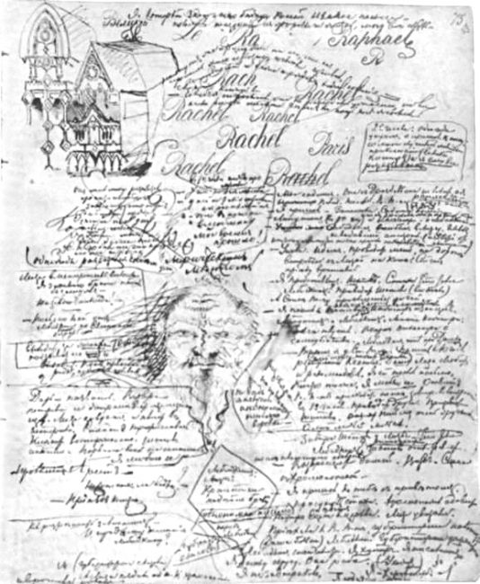 Manuscript for Fyodor Dostoyevsky's novel Demons, 1870-71.