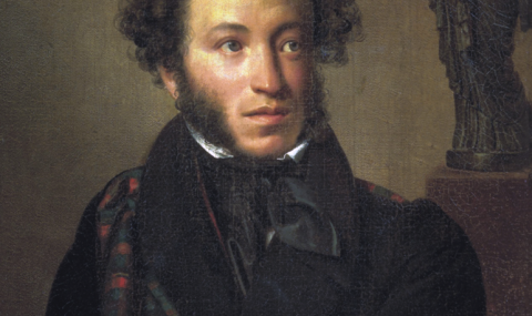Alexander Pushkin and the Cultural Identity of Modern Russia