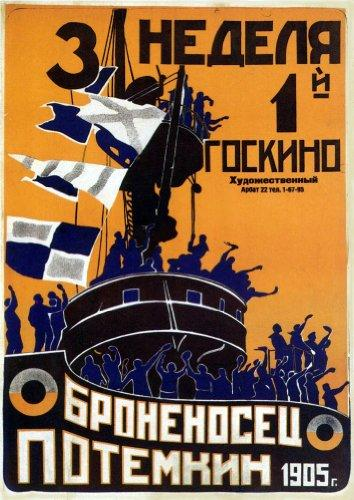 Battleship Potemkin, original movie poster (1926)